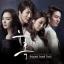 เพลงประกอบละครเกาหลี ซีรีย์ Temptation O.S.T - SBS Drama thumbnail 1