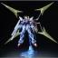 [P-Bandai] MG 1/100 Star Build Strike Gundam RG System Ver. thumbnail 6