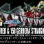 METAL BUILD Powered Red & 150 Gerbera Straight [power] Option Set thumbnail 1