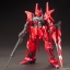 HGUC 1/144 MSN-001-2 Delta Gundam Unit 2 Ver. GFT Limited Color thumbnail 2