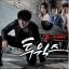 Two Weeks O.S.T - MBC Drama (Main actor - Lee Jun Ki) thumbnail 1