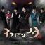 ซีรีย์เกาหลี Gu Family Book OST (2CD + DVD) thumbnail 1
