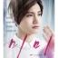 Mimi O.S.T (Chang Min, Tae Yeon & Jong Hyun, Ye Sung) thumbnail 1