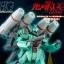 [P-Bandai] HGUC 1/144 Proto Stark Jegan thumbnail 1