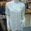 เสื้อคอจีน H1151 thumbnail 2