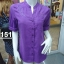 เสื้อคอจีน H1151 thumbnail 5