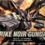 HG 1/144 STRIKE NOIR GUNDAM thumbnail 1