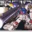 HG 1/144 Gundam GP02A thumbnail 1