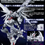 [P-Bandai] MG 1/100 Impulse Gundam Blanche thumbnail 3