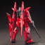 HGUC 1/144 MSN-001-2 Delta Gundam Unit 2 Ver. GFT Limited Color thumbnail 6