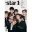นิตยสารเกาหลี @Star1 Vol 48 หน้าปก ikon พร้อมส่ง thumbnail 1
