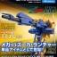 [P-Bandai] HGUC 1/144 Mega Bazooka Cannon thumbnail 1