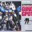 [PG] GP-01 ,GP-01 FB thumbnail 1