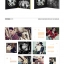 EXO - Album Vol.2 Repackage [LOVE ME RIGHT] (Chinese Ver.) + poster thumbnail 2