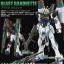 [P-Bandai] HGCE 1/144 Blast Impulse Gundam [REVIVE] thumbnail 2