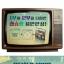 ซีรีย์เกาหลี REPLY 1998 Original Sound Track 1 - TVN Drama thumbnail 2