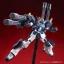 [P-Bandai] MG 1/100 Gundam Heavy Arms Custom EW thumbnail 9