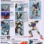 [PG] Strike Gundam thumbnail 2