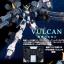 [P-Bandai] MG 1/100 Gundam Heavy Arms Custom EW thumbnail 7