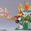 BB Senshi Sangokuden 040 Shin Kanpei Gundam thumbnail 2