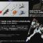[P-Bandai] HGCE 1/144 Blast Impulse Gundam [REVIVE] thumbnail 4