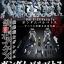 [P-Bandai] HG 1/144 Gundam Barbatos Completed Set thumbnail 1