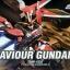 HG 1/144 Saviour Gundam thumbnail 1