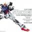 [PG] Strike Gundam thumbnail 1