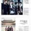 นิตยสารเกาหลี นิตยสารเกาหลี SM Magazine : The Celebrity 2015.01 (EXO in Seoul) ปก (Chen/Xiumin/Lay/Back Hyun/Tao) thumbnail 2