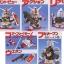 BB200 RX-78-2 Gundam thumbnail 2