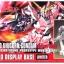 HGUC 1/144 RX-0 Unicorn Gundam (Destroy Mode) + Head Display thumbnail 1