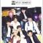 นิตยสารเกาหลี THE STAR 2016.04 หน้าปก got7 ด้านในมี คิมจีวอน พร้อมส่ง thumbnail 1