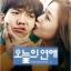 เพลงประกอบหนังเกาหลี TODAY'S LOVE O.S.T thumbnail 1