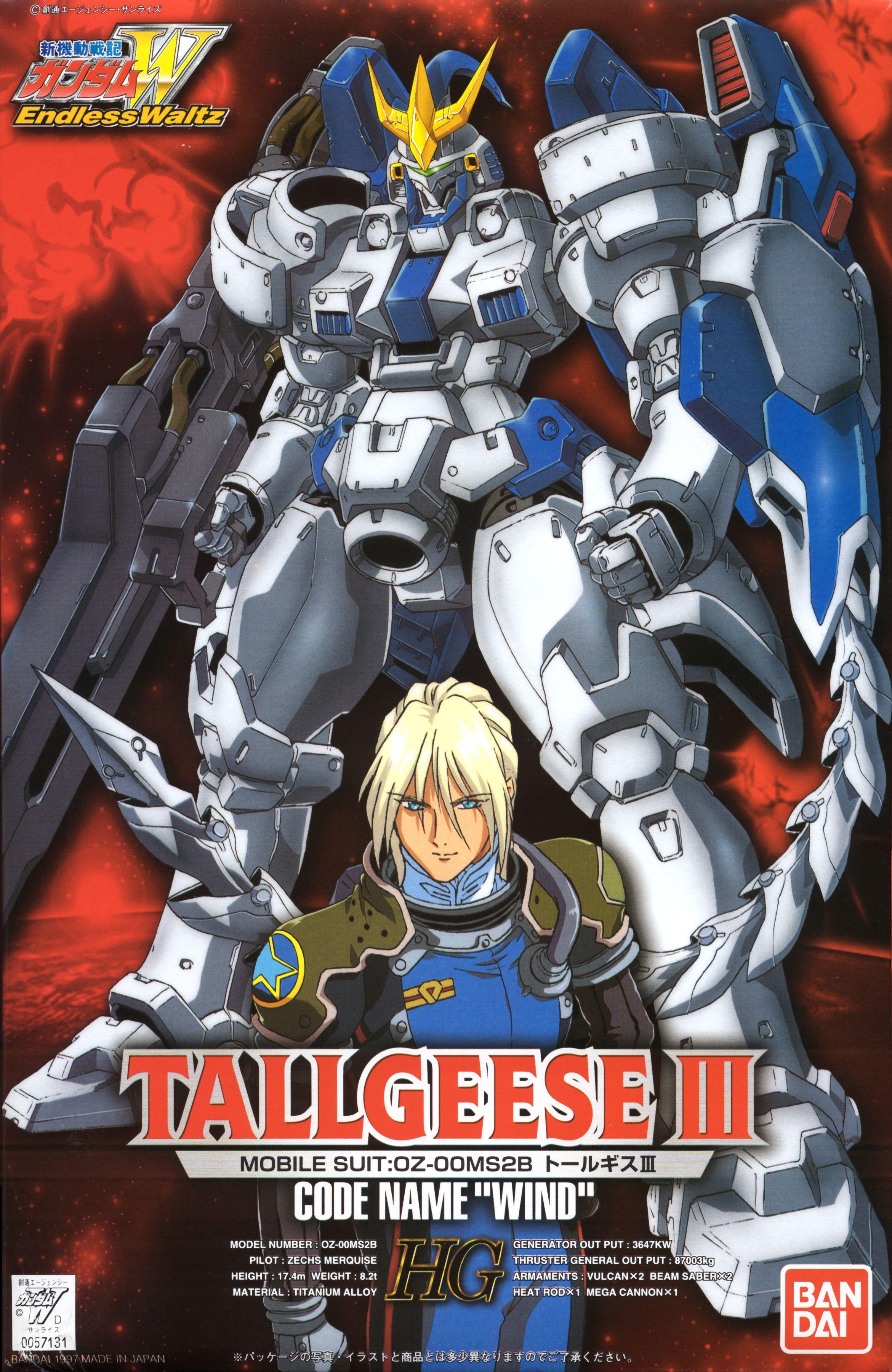 HG 1/100 TALLGEESE III (EW)