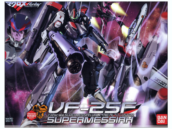 1/72 Macross Frontier VF-25F Super Messiah Valkyrie Alto Custom Plastic Model