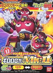 Giroro Robo Mk-II