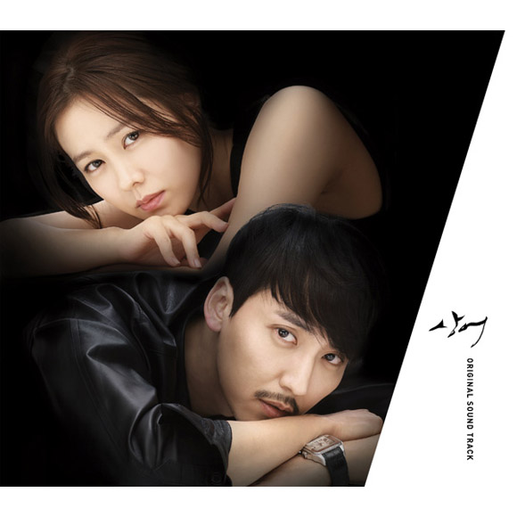 Shark O.S.T - KBS Drama