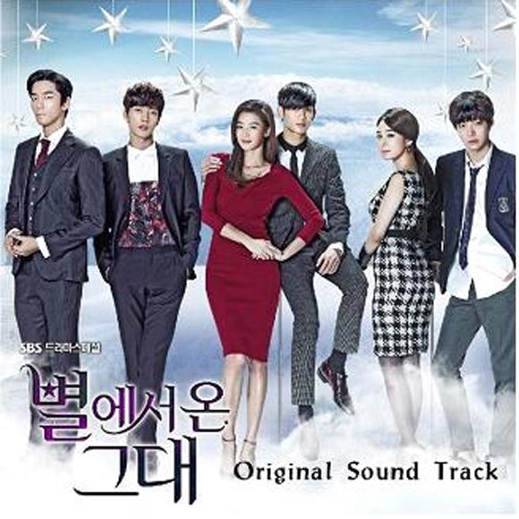 ซีรีย์เกาหลี You Who Came From The Stars OST (SBS TV Drama) (2CD + DVD + Postcard 7p) พร้อมส่งค่ะ