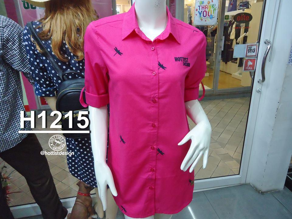 H1215 เสื้อเชิ้ตปักแมงปอ