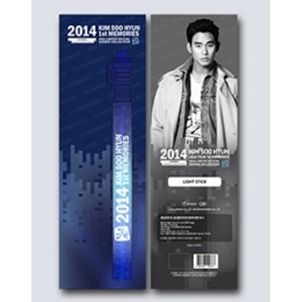 Kim Su Hyeon Asia Tour 1st Memories Asia Limited Official Goods Collection - Light Stick