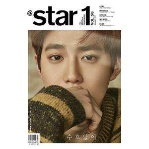 นิตยสารAT STAR1 2017.01 หน้าปก SUHO(EXO)