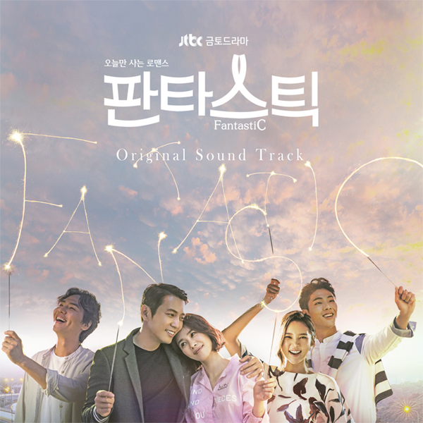 ซีรีย์เกาหลี Fantastic O.S.T - Jtbc Drama