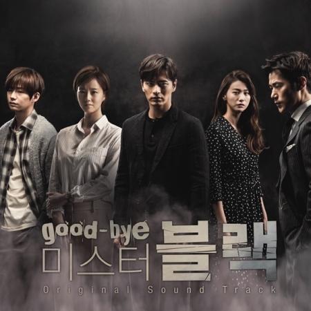 ซีรีย์เกาหลี Come Back Mister O.S.T สำเนา