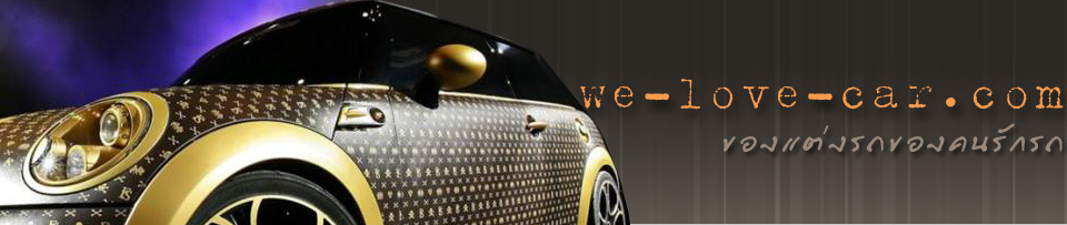 www.we-love-car.com