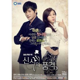 ซีรีย์เกาหลี [DVD] The dignity of a gentleman - SBS Drama (11 DVD) [Limited Edition]