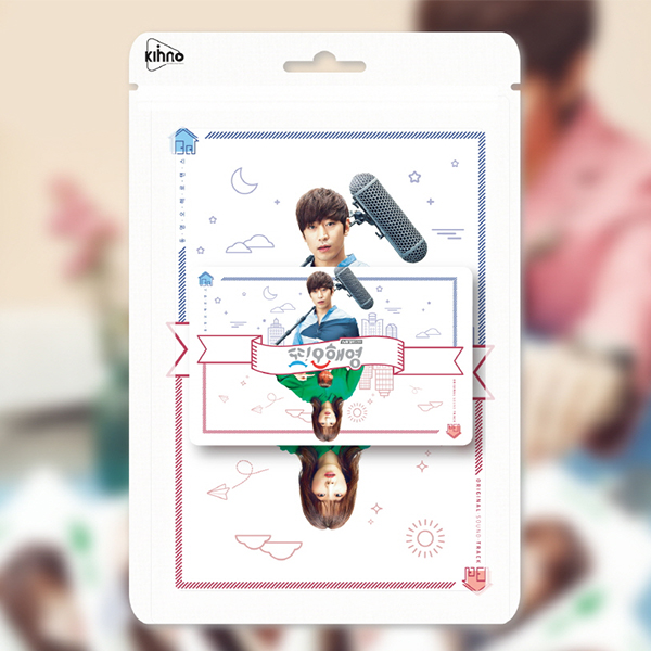 Another Oh Hae-young O.S.T - tvN Drama (Kihno Card Edition)