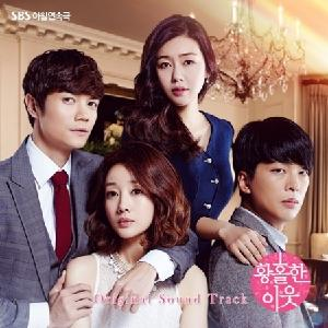 ซีรีย์เกาหลี Enchanting Neighbor O.S.T - SBS Drama