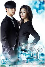You Who Came From The Stars (DVD) (13-Disc) (Director's Edition) (First Press Limited Edition) (English Subtitled) (SBS TV Drama) (Korea Version)
