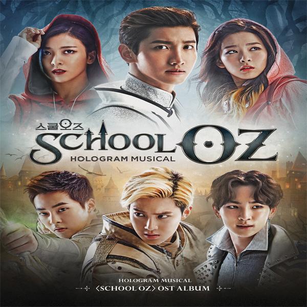 School OZ O.S.T