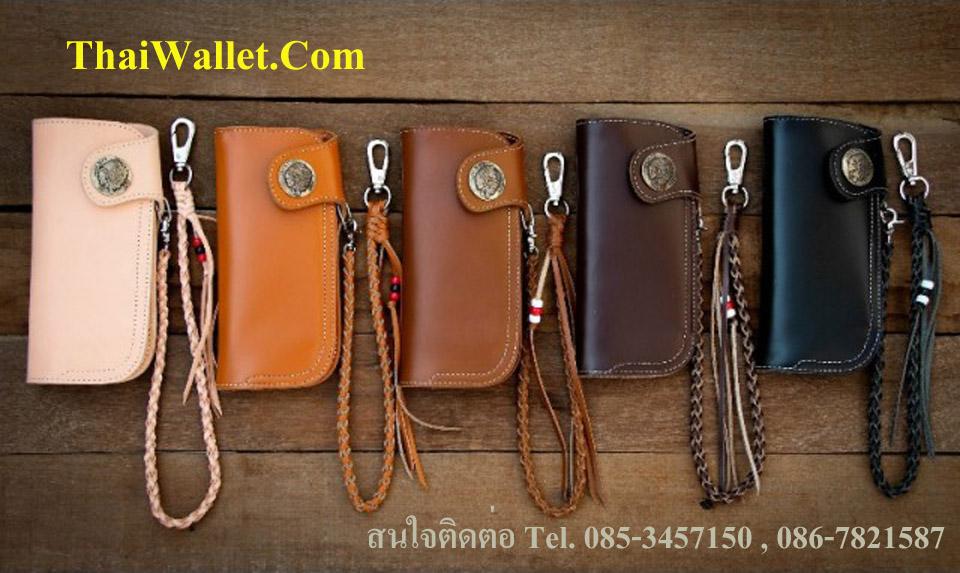 WWW.THAIWALLET.COM